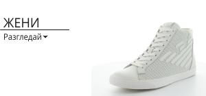 EA7 Обувки за жени