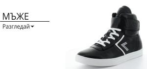 ЕА7 Обувки за Мъже