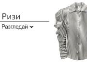 Дамски ризи Imperial