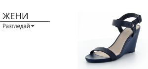 Дамски обувки Lacoste