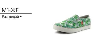 US Polo Обувки за Мъже