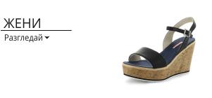 US Polo Обувки за Жени