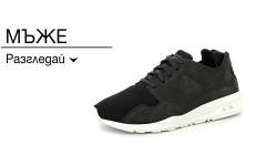 Le Coq Sportif Обувки за Мъже