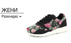 Le Coq Sportif Обувки за Жени
