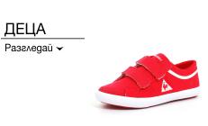 Le Coq Sportif Обувки за Деца