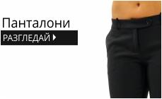 Дамски панталони Imperial