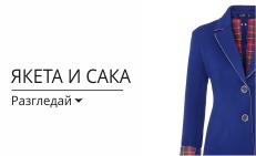 Дамски пуловери Please