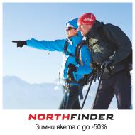Мъжки якета Northfinder